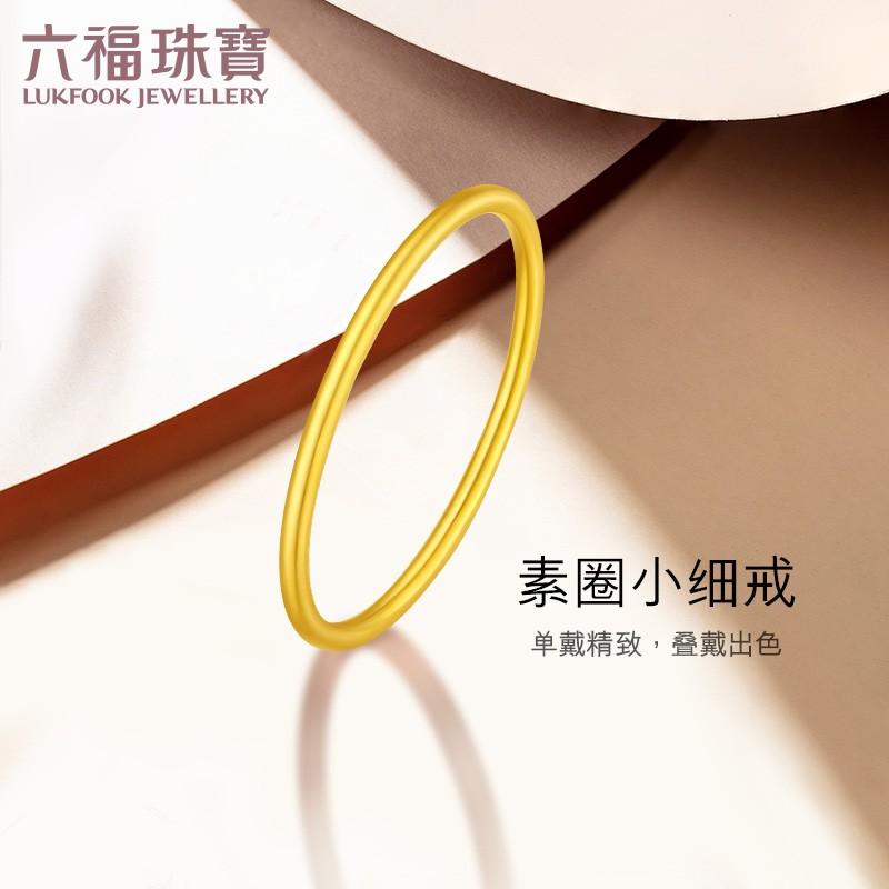 ▥⊙Luk Fook Jewelry แหวนธรรมดาแหวนทองหญิงทองคำขาวแท้แหวนทองแท้ราคา B01TBGR0027
