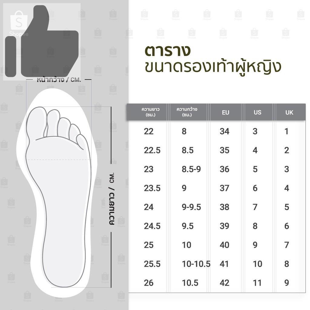 ❦◑รองเท้า 9696 รองเท้าผู้หญิง รองเท้าคัชชู หัวแหลม ส้นสูง รองเท้าคัชชูสีดำ รองเท้าส้นสูง 2.5 นิ้ว FAIRY
