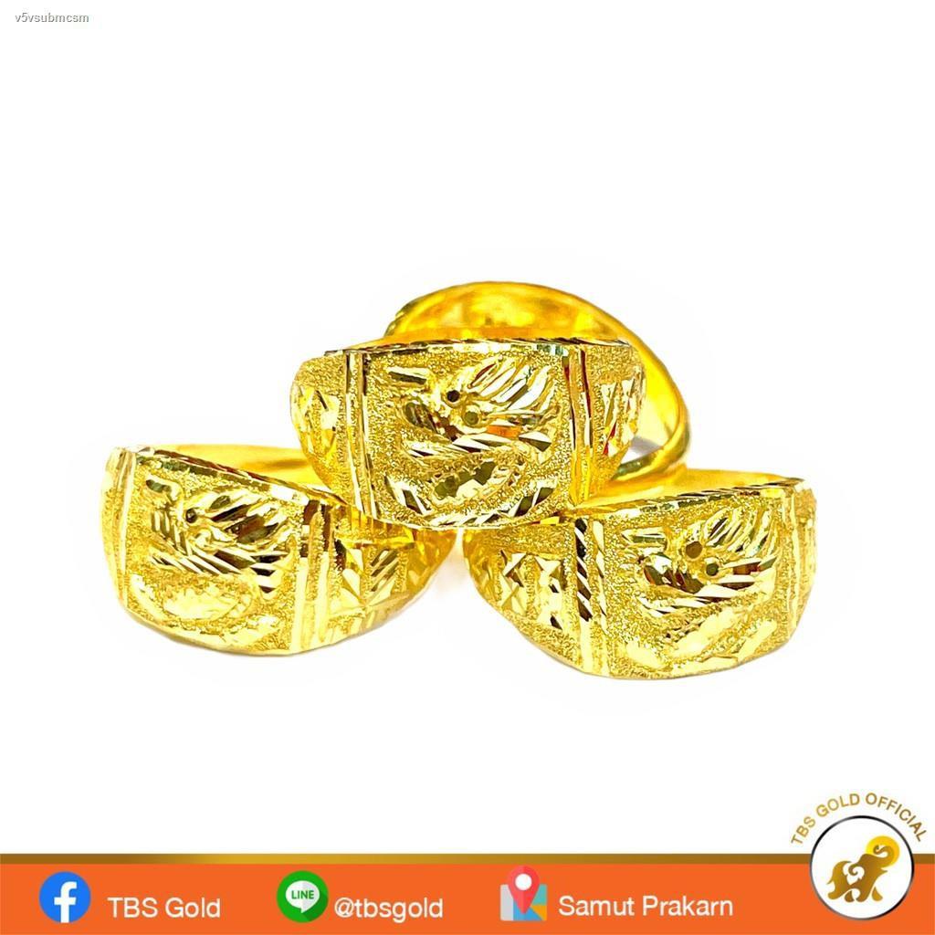 ราคาต่ำสุด☾☍PGOLD แหวนทองครึ่งสลึง มังกรDG หนัก 1.9 กรัม ทองคำแท้ 96.5% มีใบรับประกัน