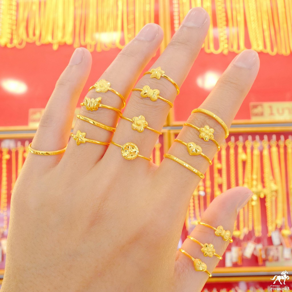 ↂ▥แหวนทองแท้ 0.4 กรัม เลือกลายในแชท ทองแท้ 96.5% ขายได้ จำนำได้ มีใบรับประกัน แหวนทอง แหวนทองคำแท้