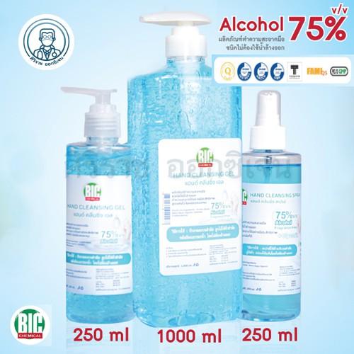 พร้อมส่ง! เจลล้างมือแอลกอฮอลล์75% แห้งไว ไม่ต้องใช้น้ำ ขนาด1000ml ยี่ห้อBIC CHEMICAL (HAND CLEANSING GEL)