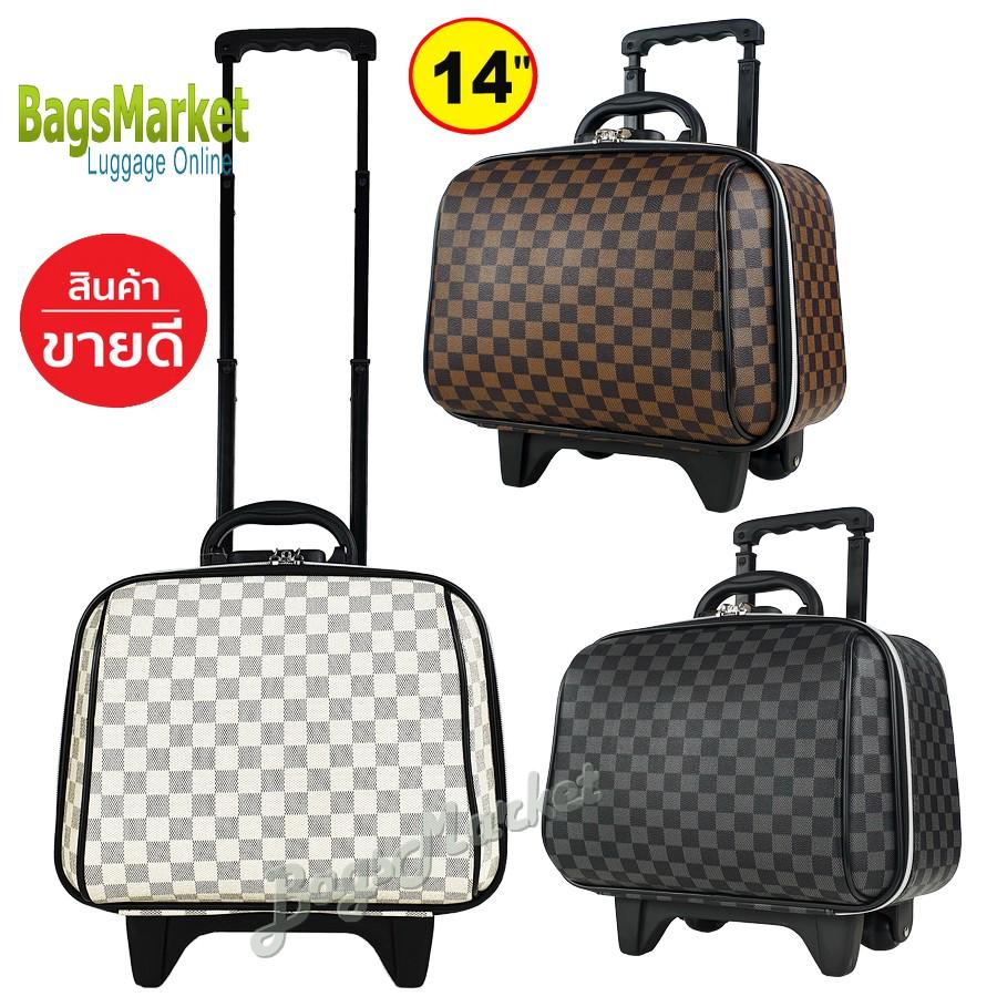 ❌พร้อมส่งจร้า❌ กระเป๋าเดินทาง ล้อลาก ระบบรหัสล๊อค 14 นิ้ว ขนาดกระทัดรัด มีให้เลือก 3 สี สไตล์หลุยส์