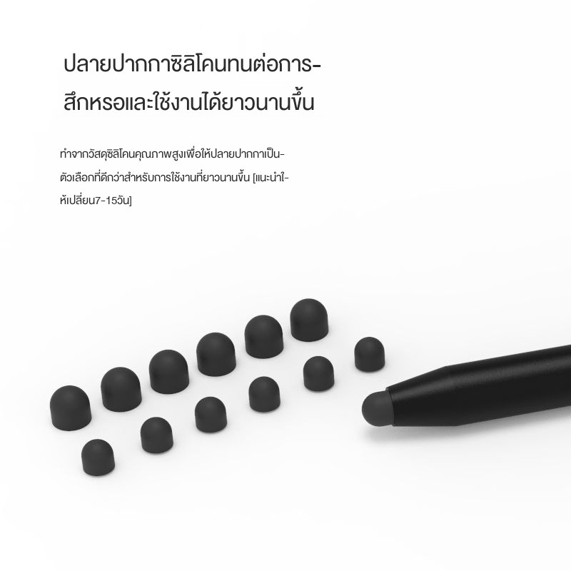 【COD】applepencil applepencil 2 ปากกาทัชสกรีน android สไตลัสa✒✘♙ปากกา capacitive โทรศัพท์มือถือแท็บเล็ต iPad ปากกาเขีย