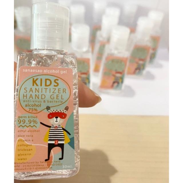🧡พร้อมส่ง🧡 เจลล้างมือแอลกอฮอล์ 30ml พกพาง่าย ใช้ได้ตั้งแต่เด็ก 6เดือนขึ้นไปคะ