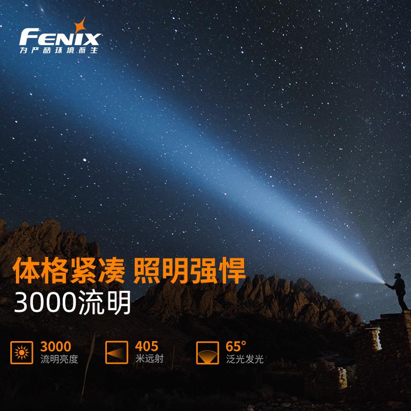 セ✉2020มีของพร้อมส่ง Fenix Fenix pd40r V2.0แสงจ้าไฟฉายระยะยาวUSB-Cชาร์จไฟกลางแจ้งหมุนลดแสง