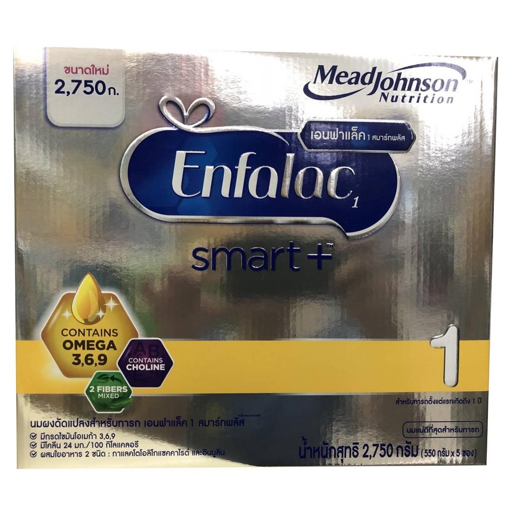 Enfalac Smart + เอนฟาแล็ค สมาร์ทพลัส สูตร 1 ขนาด 2,750 กรัม