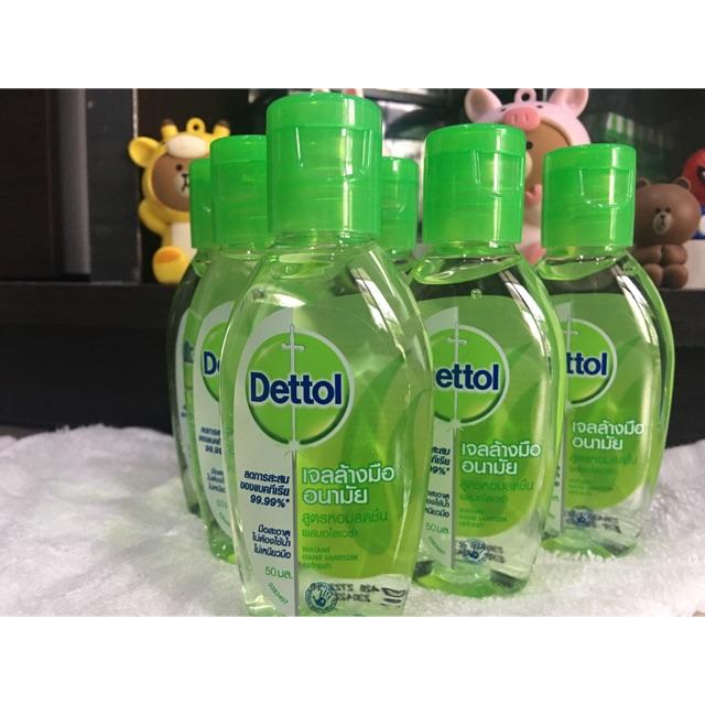 Dettol เดทตอล เจลล้างมืออนามัย รีเฟรช