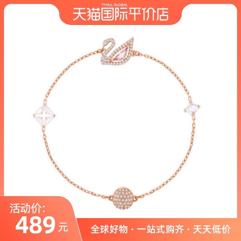 สร้อยข้อมือ Bracelets Swarovski/สวารอฟสSWANหงส์อารมณ์ Rose g Old สร้อยข้อมือสุภาพสตรีของขวัญสร้อยคอ
