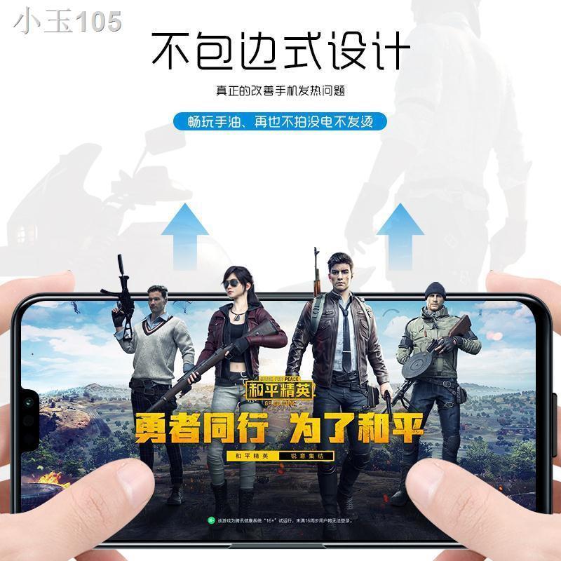 20,000 mAh พร้อม Huawei nova3i แบตสำรองไร้สาย nova3 แฟลชเฉพาะแบตเตอรี่แบบชาร์จไฟได้ชาร์จเร็วเคสโทรศัพท์มือถือบางและเบาร