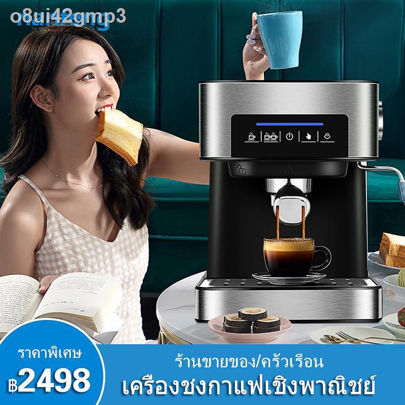 🔥【ร้อน】🔥✠№เครื่องชงกาแฟ เครื่องชงกาแฟเอสเพรสโซ การทำโฟมนมแฟนซี การปรับความเข้มของกาแฟด้วยตนเอง เครื่องทำกาแฟขนาดเล