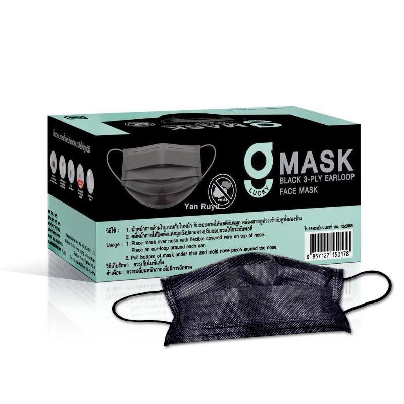 G LUCKY MASK หน้ากากอนามัย 3 ชั้น สำหรับผู้ใหญ่ สีดำ ชนิดยางยืด 1 กล่อง 50 ชิ้น KSG mask