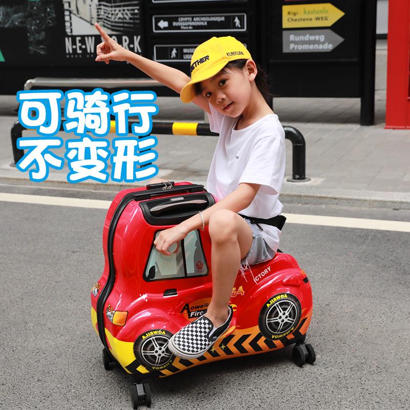 ღぁ กระเป๋าเดินทางล้อลากใบเล็ก กระเป๋าเดินทางล้อลากรถเข็นเด็กสามารถนั่งและขี่เด็กกระเป๋าล้อสากลหญิงสุทธิกระเป๋าเดินทางสีแ