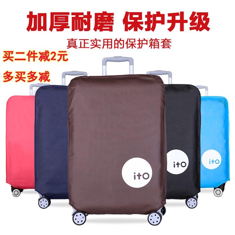 ผ้าคลุมกระเป๋าเดินทาง 28 suitcase dust cover 20 trolley case cover 24 inch dust cover 26 thick waterproof bag