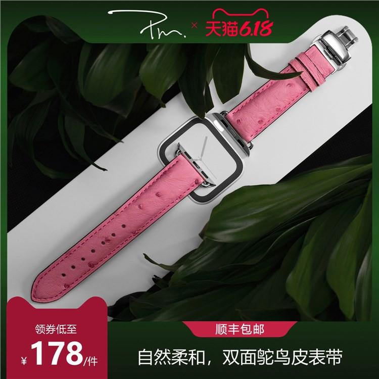 [ของแท้ Tmall] รุ่นที่ใช้งานได้ iwatch6/SE/5/4/3 สายนาฬิกา Apple Watch หนังนกกระจอกเทศ สายหนัง applewatch series สาย 38/