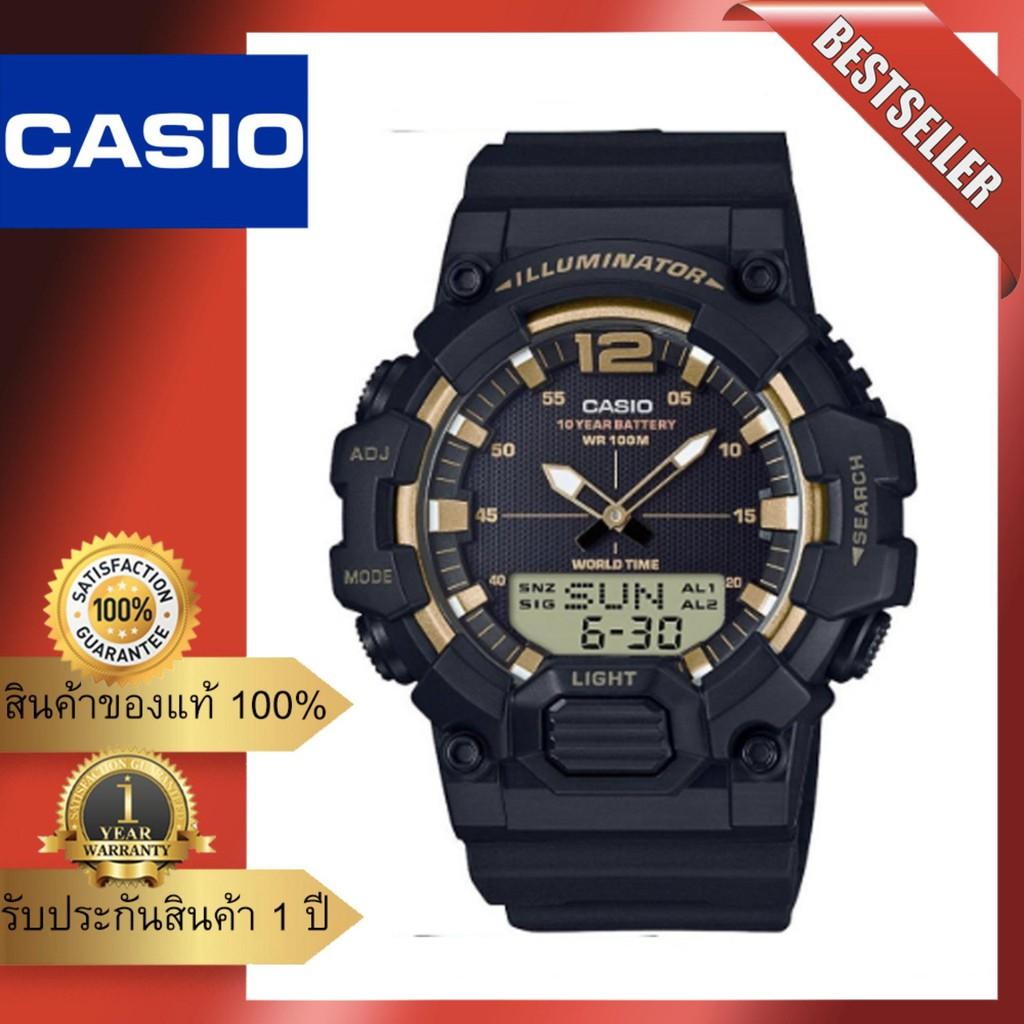 นาฬิกาสำหรับสุภาพบุรุษ Casio รุ่น HDC-700-9AVDF แท้100% รับประกันศูนย์ 1 ปี