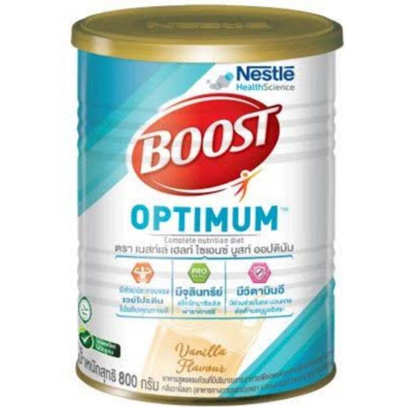 Boost Optimum ขนาด800g ราคาถูกพร้อมส่ง
