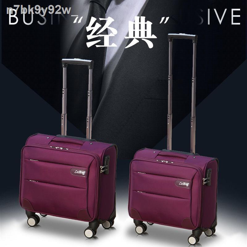 กระเป๋าเดินทางล้อลาก 14 นิ้ว กระเป๋าเดินทางล้อลากธุรกิจขนาด 16 นิ้ว กระเป๋าเดินทางขนาดเล็ก 18 นิ้ว กระเป๋าเดินทางแนวนอน