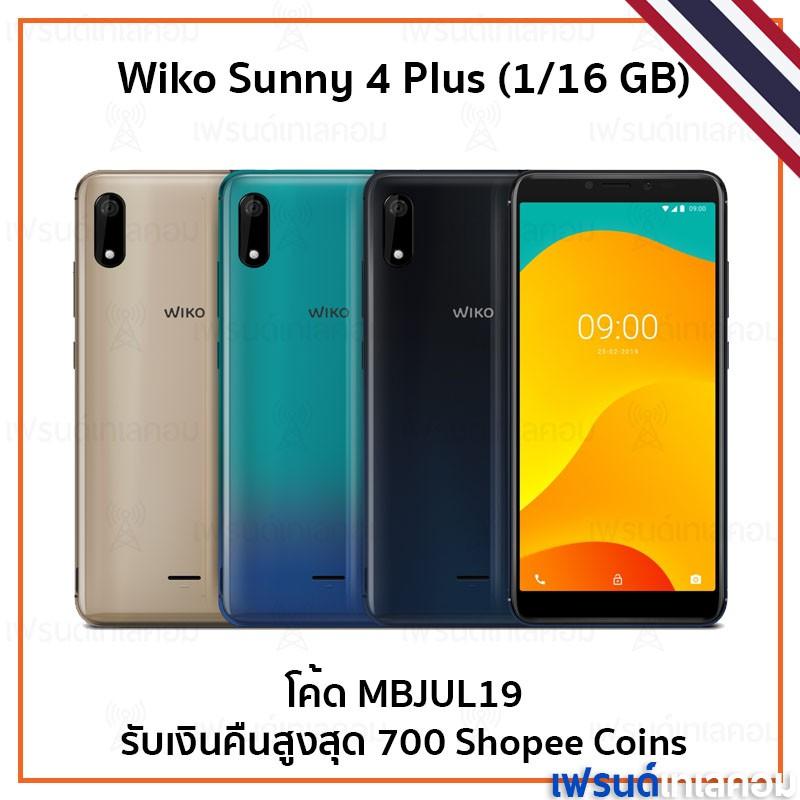 Wiko Sunny 4 Plus (1/16 GB) เครื่องใหม่มือ 1 รับประกันศูนย์ไทย 1 ปี
