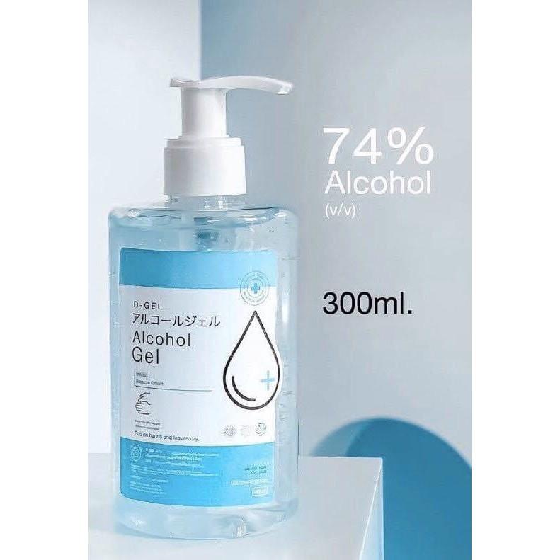 D-gel เจลล้างมือแบบไม่ต้องล้างออก 300 ml กลิ่นหอมอ่อนๆ