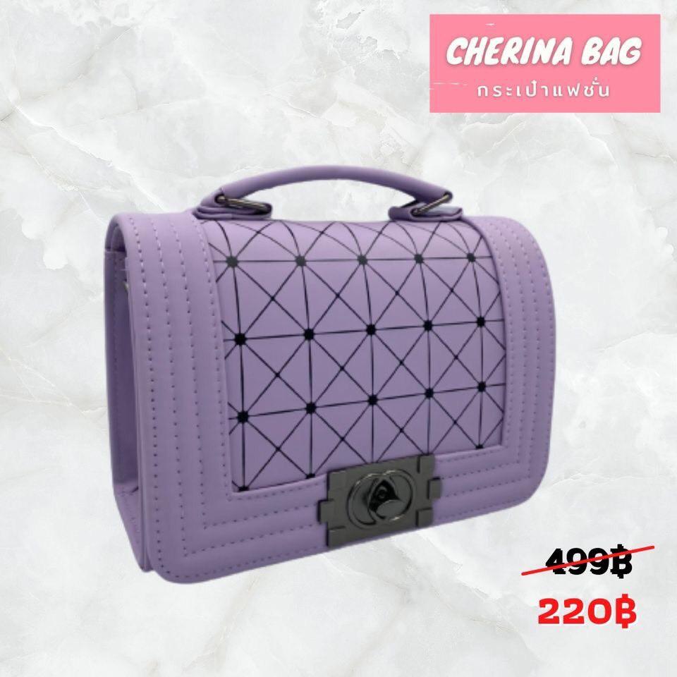 กระเป๋า กระเป๋าสะพายข้างผู้หญิง กระเป๋าสะพายข้าง กระเป๋าถือ รุ่น chanel boy ชาแนลบอย 8 นิ้ว ลายอิเซ่