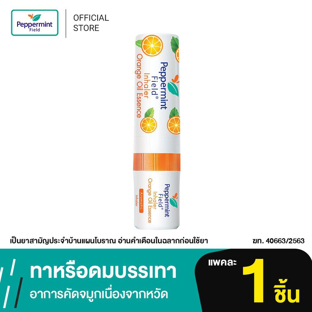 🔥💖🌟❅Peppermint Field เป๊ปเปอร์มิ้นท์ ฟิลด์ Inhaler Orange Oil กลิ่นส้ม1