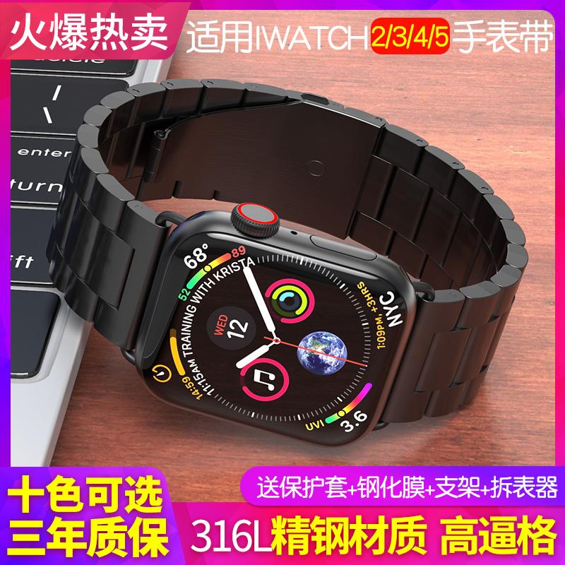 ⅔ゲApplewatch6สายนาฬิกาสำหรับแอปเปิ้ลนาฬิกา iwatch5รุ่นสามลูกปัด SE สแตนเลส2/3/4โลหะ40/42/44 mm38อินเทรนด์ iPhone Series
