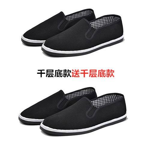 รองเท้าคัชชูผู้ชาย รองเท้าชาย (ซื้อหนึ่งแถมหนึ่งหรือสองคู่) รองเท้าผ้าปักกิ่งเก่าสีดำทั้งหมดของผู้ชาย 2021 ฤดูใบไม้ผลิให