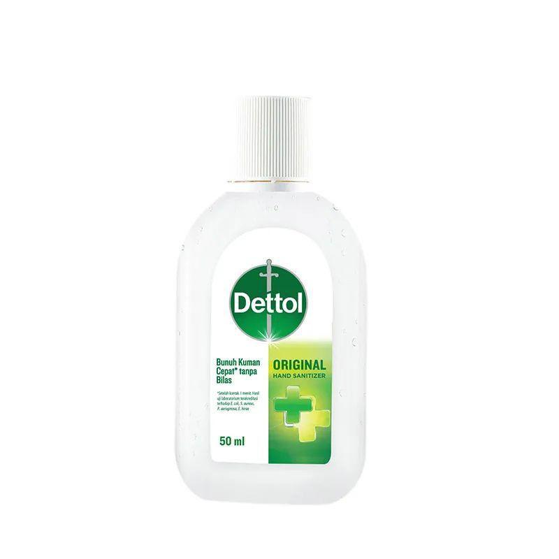 เจลล้างมือ DETTOL 50 มิลลิลิตร