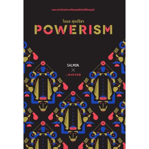 POWERISM - Candide Books