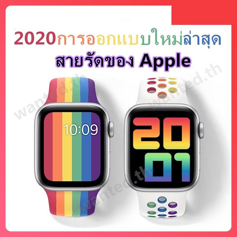 เหมาะสำหรับ Apple Watch Series 5/4/3/2/1 สายนาฬิกาสาย applewatch สีรุ้ง