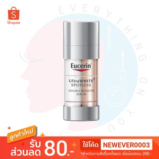 Review [พร้อมส่ง] EUCERIN UltraWhite+ Spotless Double Booster Serum 30ml
