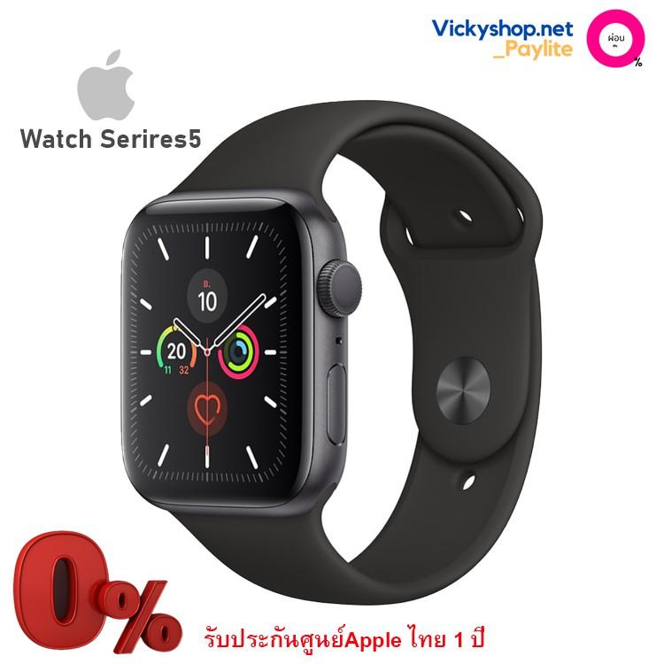 Apple Watch Series5 อะลูมิเนียม สายแบบSport Band เครื่องแท้ ประกันศูนย์ Apple