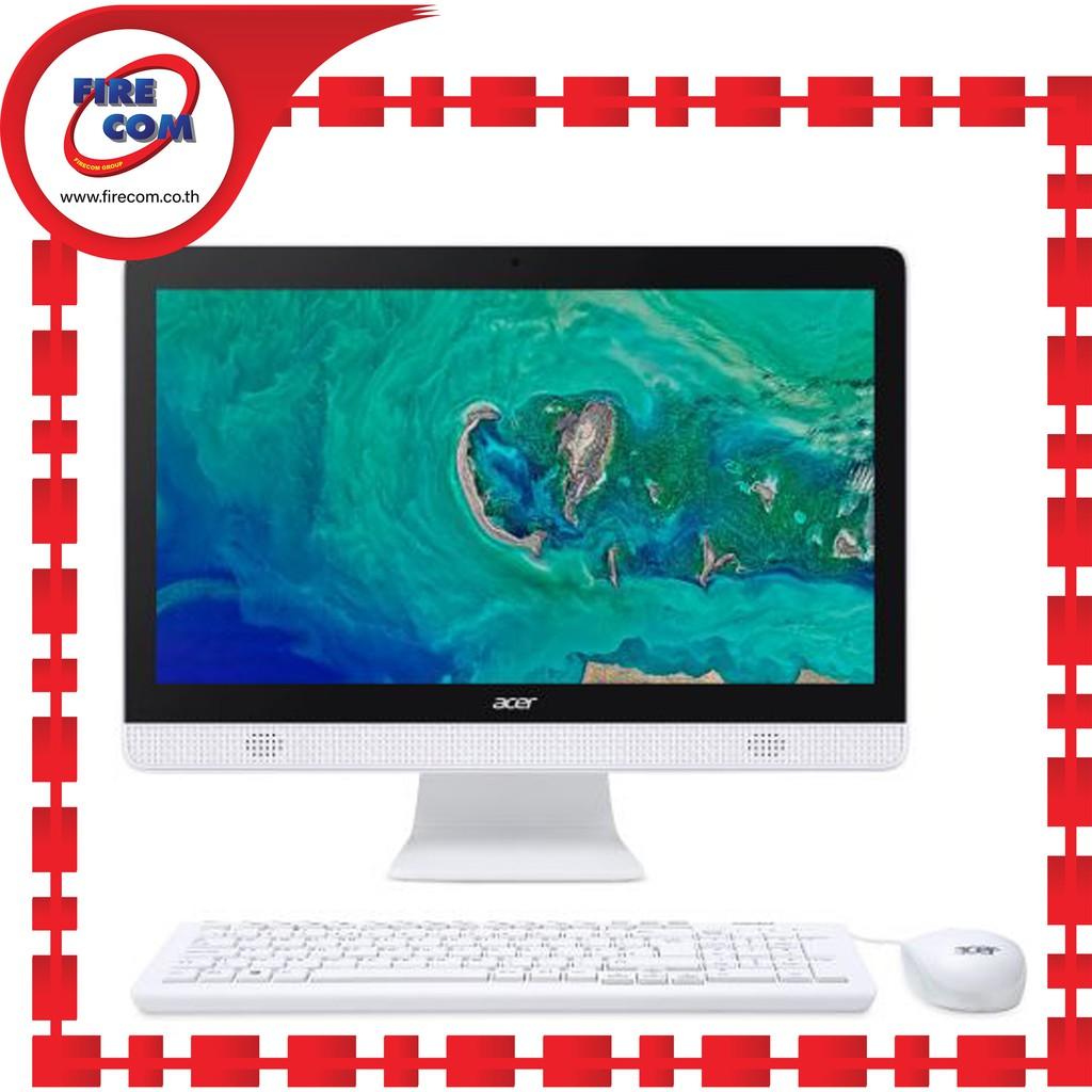 คอมพิวเตอร์ตัั้งโต๊ะ All in One PC Acer Aspire C20-830-504G1T19M00i/T4 ลงโปรแกรมพร้อมใช้งาน สามารถออกใบกำกับภาษีได้