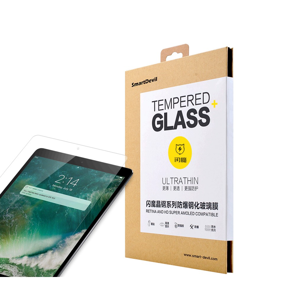 1x Genuine Tempered Glass Screen Protector Cover for Apple Ipad 2017 2018 Edit