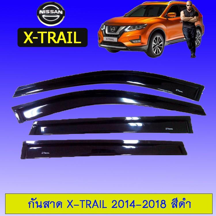 กันสาด คิ้วกันสาด Nissan X-trail 2014-2018 สีดำ