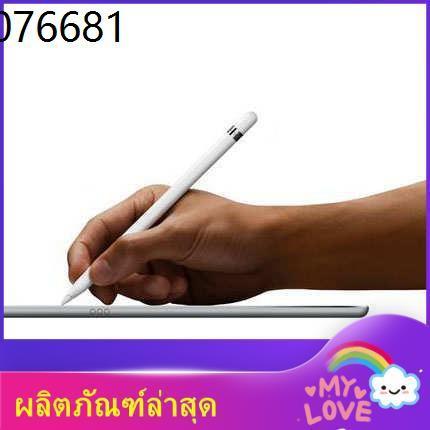 apple pencil ไอแพด ปากกาทัชสกรีน applepencil ปากกาไอแพ ❄Apple ดินสอ Apple Pen iPad Pro รุ่นที่ 1 New iPad 2nd Generation