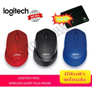 MOUSE  LOGITECH M331 WIRELESS SILENT PLUS เมาส์ไร้สาย