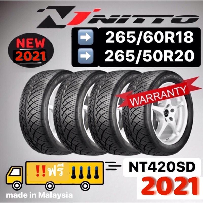 NITTO NT420sd ปี 21 ใหม่ ขนาด 265/60R18-265/50R20 จำนวน 4 เส้น/1ชุด +++ฟรี จู๊บยางใหม่ +++