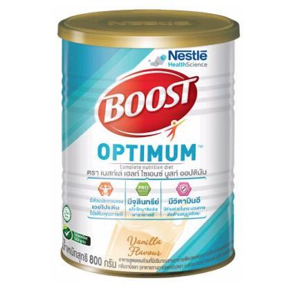 Boost Optimum 800 g บูสท์  ออปติมัม อาหารสูตรครบถ้วน ที่มีเวย์โปรตีน สำหรับผู้สูงอายุ