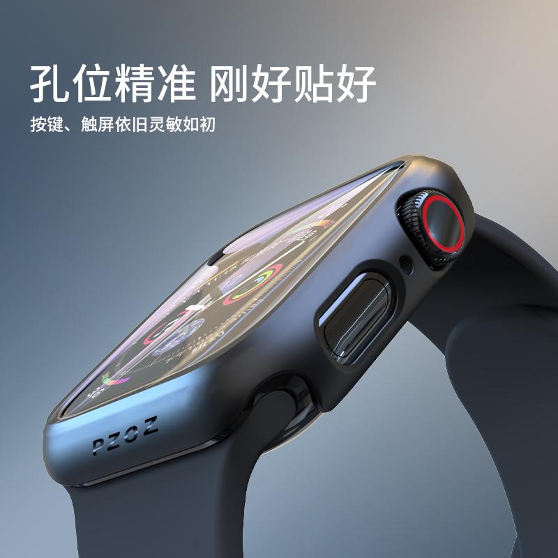 สายยาง PZOZนาฬิกา Apple1/2/3/4/5Ss5เคสiwatchเมมเบรนเปลือกapple watchฟิล์มรวมทุกอย่างapplewatch2เคสs4เส้นขอบseriesอุปกรณ์