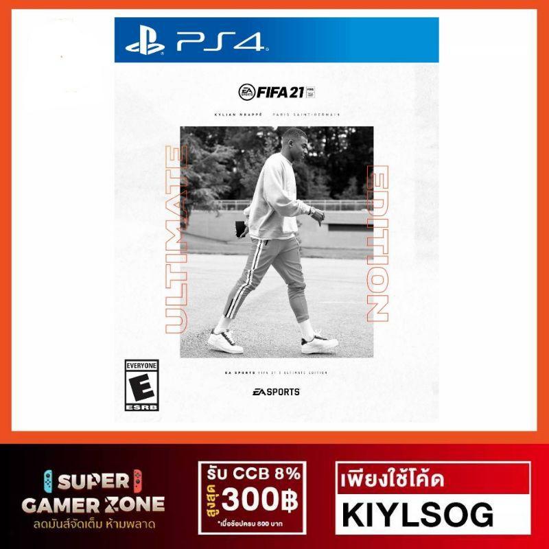 PS4 FIFA 21 ULTIMATE EDITION (พร้อมจัดส่ง)