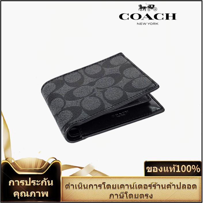 COACH F74993 กระเป๋าสตางค์แท้ 100% / กระเป๋าสตางค์ผู้ชายใบสั้น / กระเป๋าใส่เหรียญ / กระเป๋าใส่บัตร / กระเป๋าสตางค์พับ