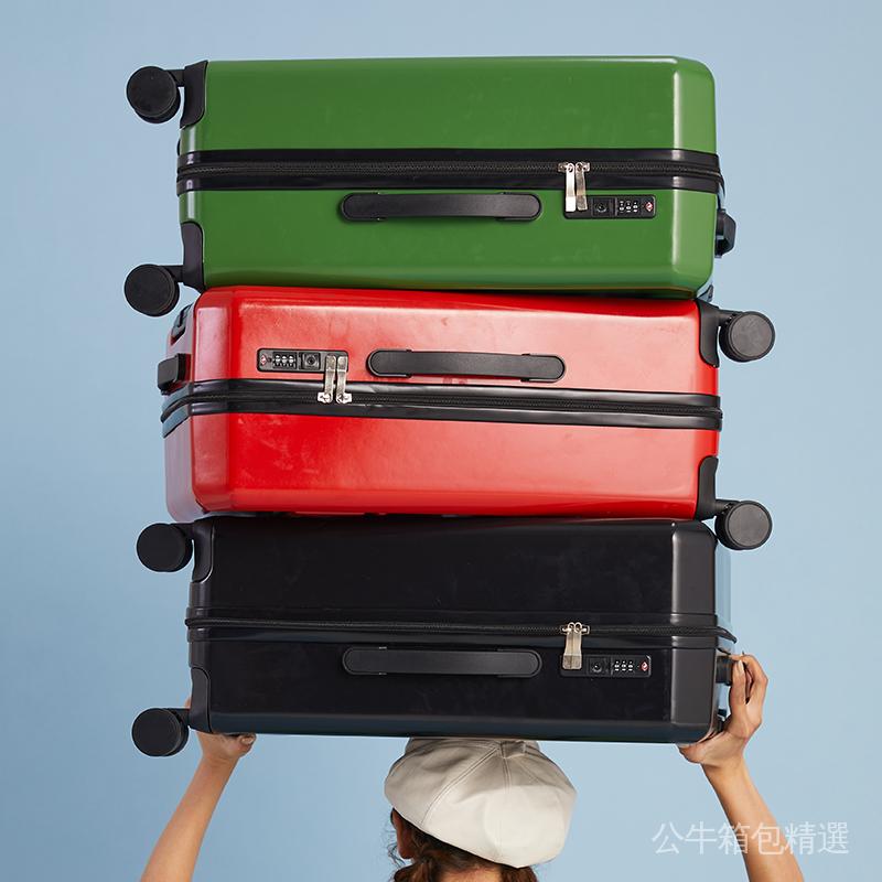 กระเป๋าเดินทางขนาด 24 นิ้ว 20 นิ้วแบบพกพา 24 นิ้ว