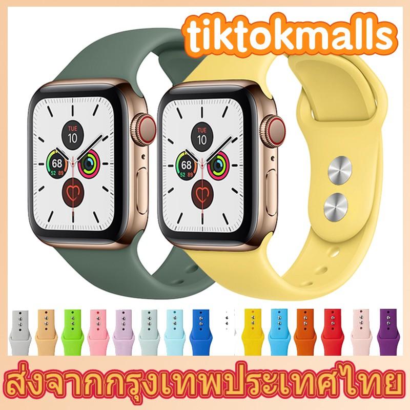 💎 สายนาฬิกาข้อมือ สาย apple watch สายซิลิโคนสำหรับ Apple Watch Band Series 5/4/3/2/1 ขนาด 38mm 40mm 42mm 44mm