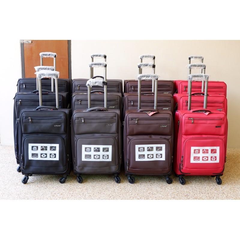 กระเป๋าเดินทางผ้าล้อลากขนาด28นิ้ว#กระเป๋าเดินทางแบบผ้าUPRISE#กระเป๋าเดินทางผ้าน้ำหนักเบา4ล้อหมุน360องศา