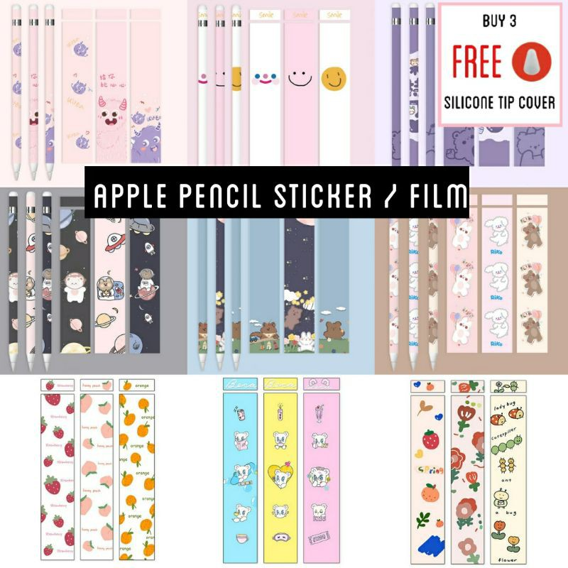 ♡พร้อมส่ง#5 • 20 ลาย film Sticker สติ๊กเกอร์ ตกแต่ง cover ปากก Apple Pencil gen.1 ฟิล์ม กันรอย สติกเกอร์ ฟิมล์ ตกแต่ง