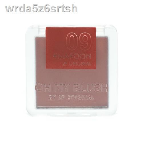 [มีสินค้า]☫✔2P ORIGINAL OH MY BLUSH 01 ALMOND