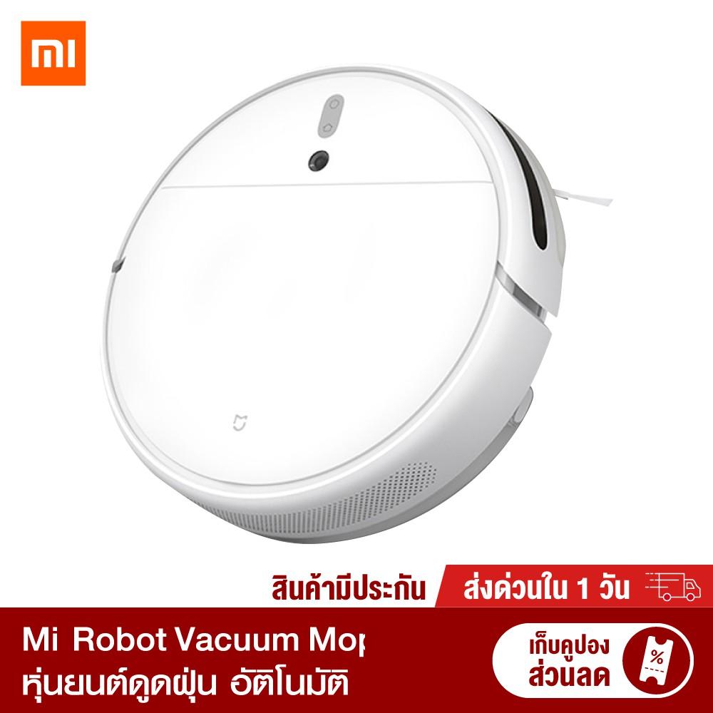 ■[ทักแชทรับคูปอง] Xiaomi Mi Robot Vacuum Mop 1C หุ่นยนต์ดูดฝุ่น ถูพื้น (GB Ver.) รองรับ Home -30D