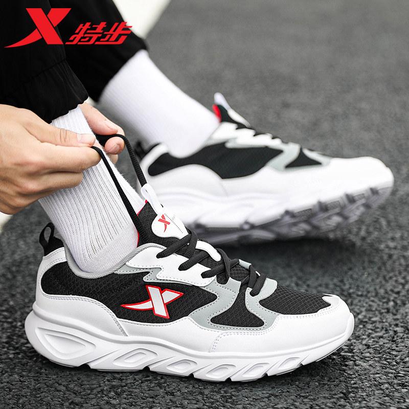 ●♥Xtepรองเท้าวิ่งผู้ชาย2020วัยรุ่นฤดูหนาวใหม่160Xรองเท้าวิ่งน้ำหนักเบานักเรียนมัธยมต้นรองเท้ากีฬา