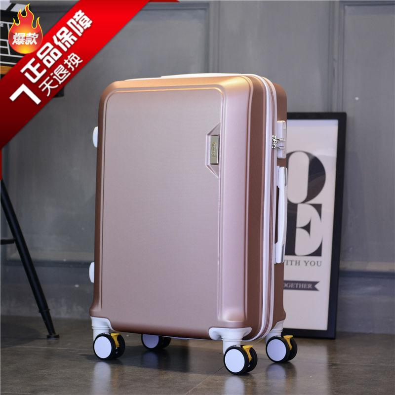 กระเป๋าเดินทาง-สไตล์น่ารัก20กระเป๋าเดินทางนิ้วหญิงเวอร์ชั่นเกาหลี26-กระเป๋าเดินทางล้อลากขนาดนิ้ว24กระเป๋าเดินทางรหัสผ่าน